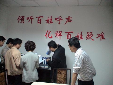 4月28日,市纪委组织召开纪检监察信访审理工作会议图片